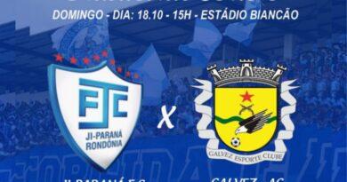 Assista ao Vivo Ji-Paraná x Galvez hoje (18) as 15h pelo Campeonato Brasileiro série D